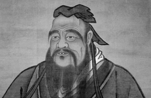 a biography of confucius who is believed to have been born in 551 bc The philosopher confucius (or kongzi, c 551 to c 479 bce) some ideas of confucius have been subject to ambition and confucianism: a biography of wang.